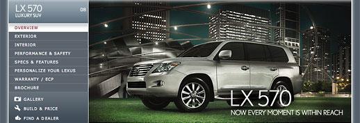Lexus LX 570 vehicle launch